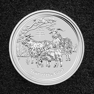 1oz Silver Coin 2015 Year of the Goat - Perth Mint