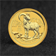 1/20oz  Gold Coin 2015 Year of the Goat - Perth Mint